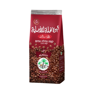 "Coffee with Cardamom, ""Nakhly"", 500g"