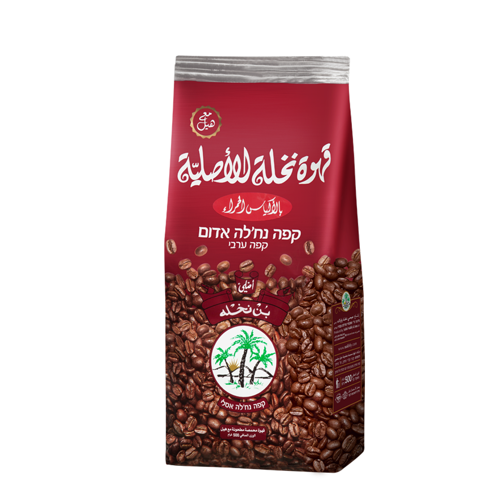 Red Nakhly - Coffee with Cardamom,