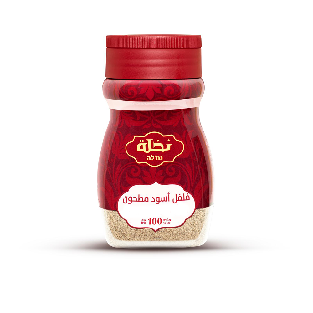 Grill Spice Mix,