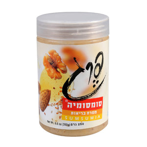 "Sumsumia - Tahini & Nuts  party spread, ""Pereg"", 250g"