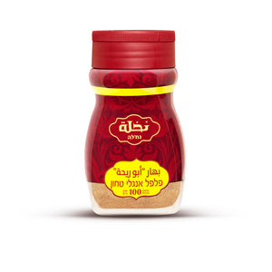 "All Spice,""Nakhly"", 100g"
