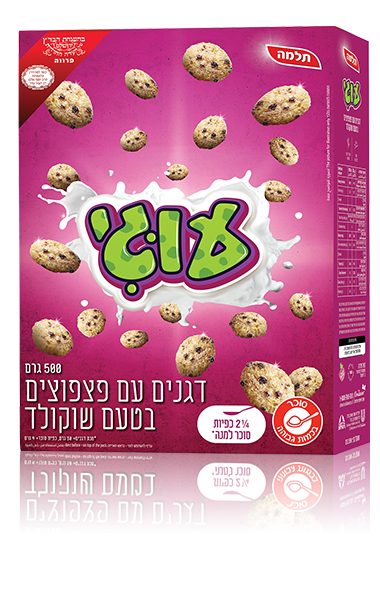 Ugi, cereals with Chocolate Chips, 500g
