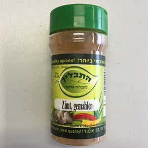 Ground Cinnamon 80g