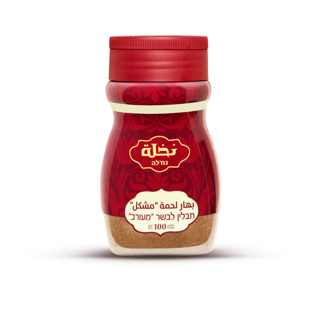 Meat Spice Mix,