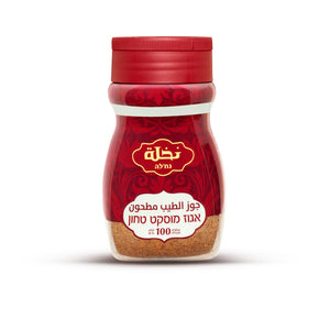 "Ground Nutmeg, ""Nakhly"", 100g"