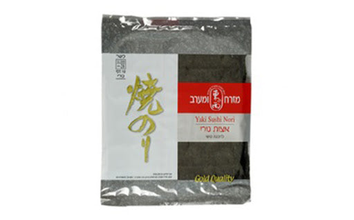 Nori Sea Weed sheets 25g