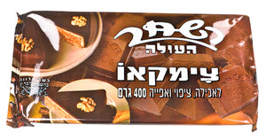 "Baking Chocolate (Zimkao), ""Ha'Shachar"", 400g"