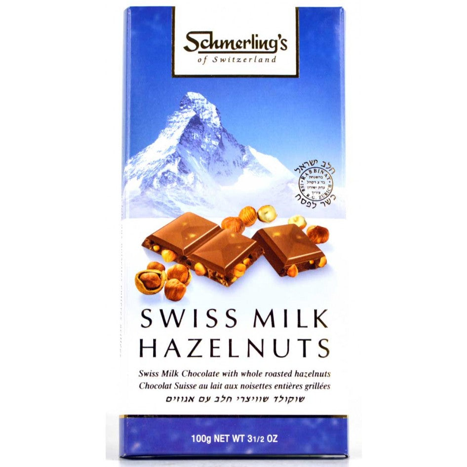 Chocolate -  Swiss Milk Hazelnuts (Whole) 100g