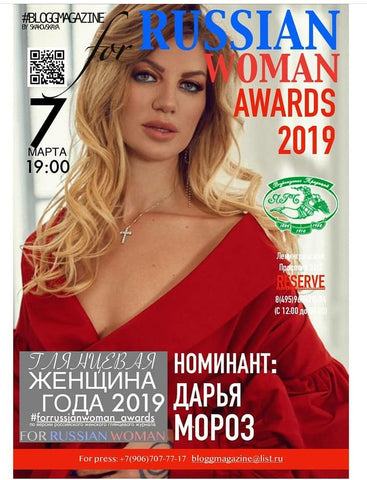 Daria Moroz - Women of the year 2019 on the cover of #BloggMagazine
