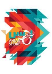 The Ahsan Store