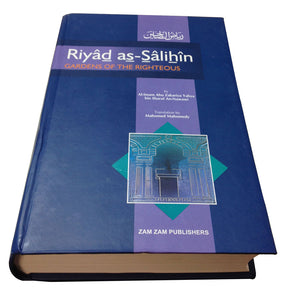 Riyad as-Salihin : Gardens Of The Righteous