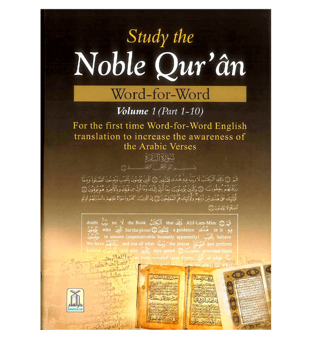 Study The Noble Qur'an Word-for-Word (3 Volume Set)