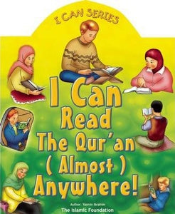 I Can Read The Qur'an (Almost) Anywhere!