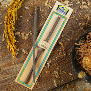 Al Khair Organically Grown Olive Miswak
