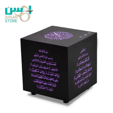Touch Lamp Qur'an Speaker