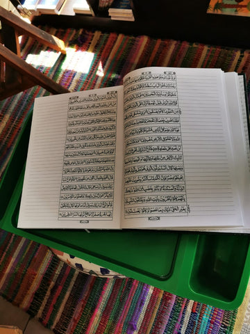 Lined Quran for Tafseer