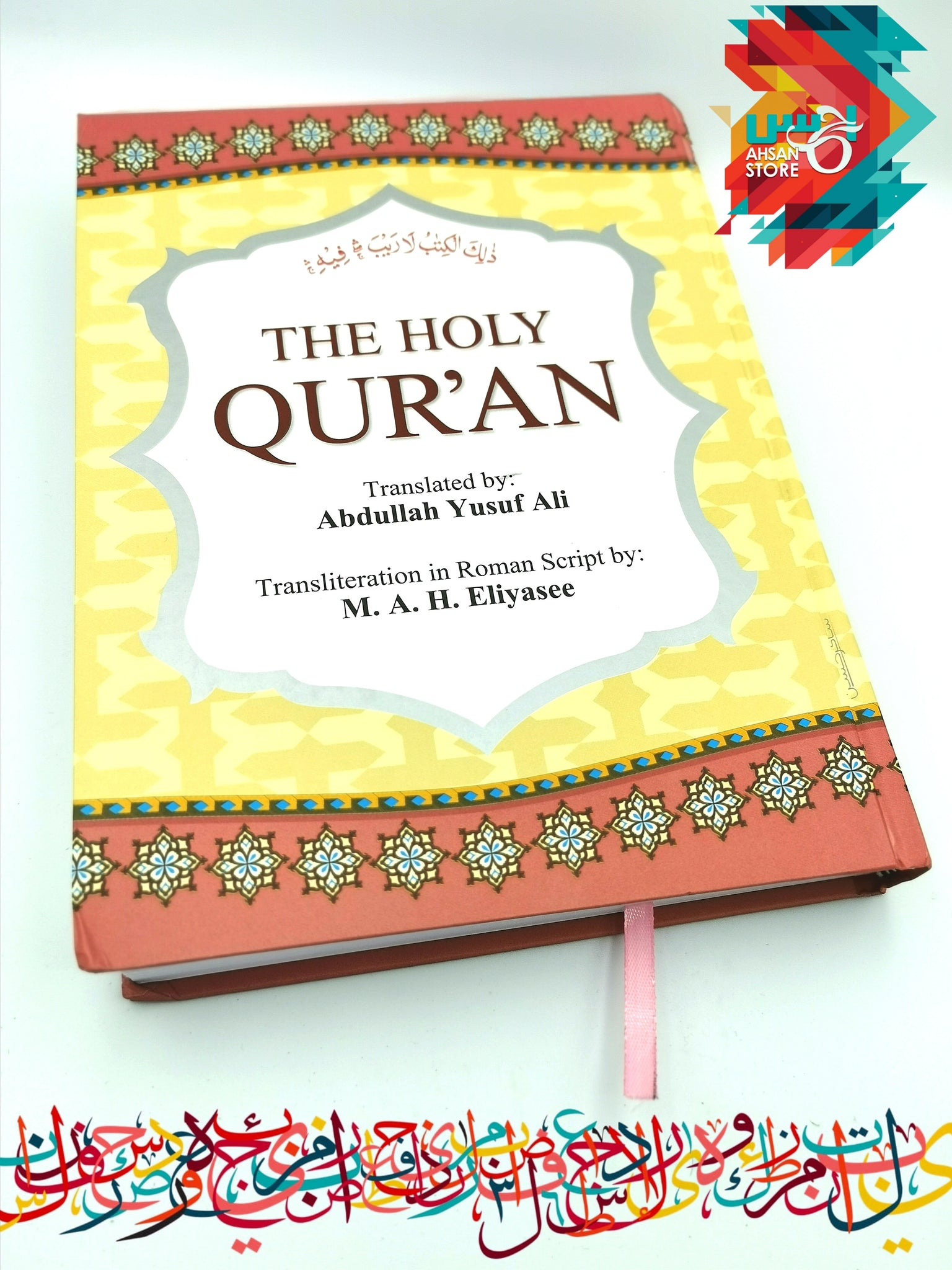 Holy Quran with Traslation and Trasliteration