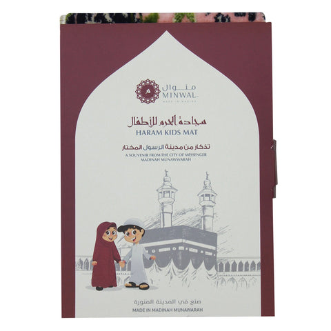 Haram Kids Prayer Mat