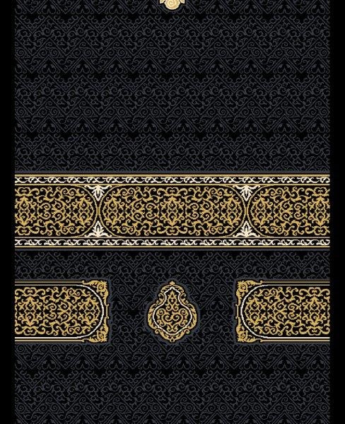 Kiswah Gold Prayer Mat 80 x 120cms
