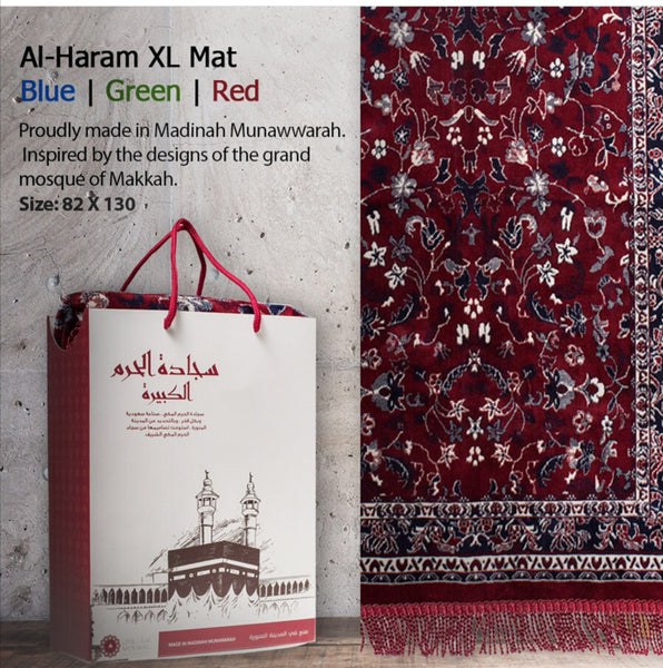 Al Haram Prayer Mat with Carrier Bag
