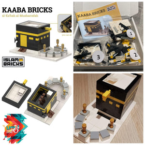 Kaaba Bricks