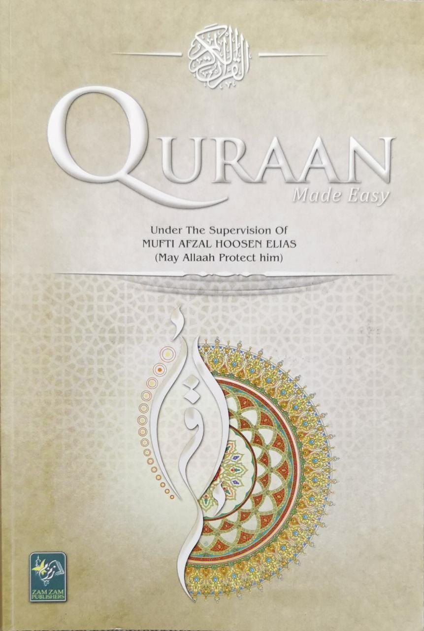 Quran Made Easy Soft Cover