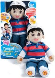 Talking Muslim Doll - Yousuf