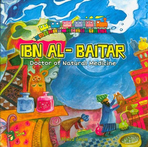 Ibn Al-Baitar - Doctor of Natural Medicine