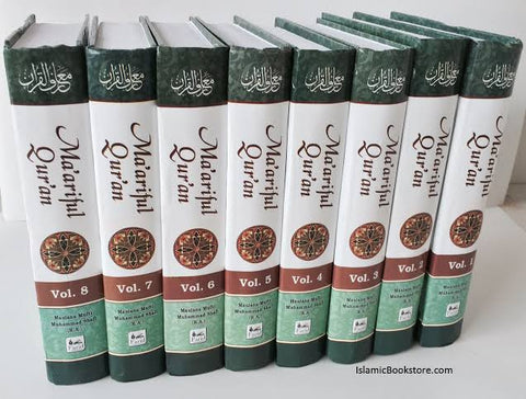 Maariful Quran Set (8 Volumes)