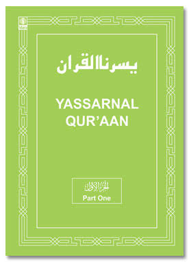 Yasanal Quran Part 1 and 2  Waterval Islamic Institute