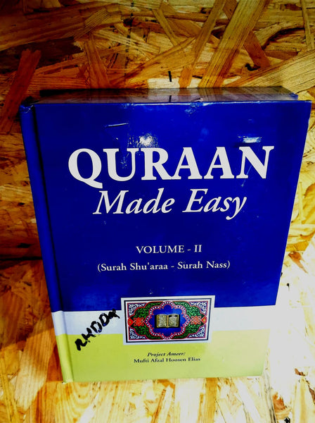 Quran Made Easy Hard Cover 2 Volume Set