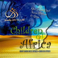 Qari Ziyaad Patel - Children of Africa
