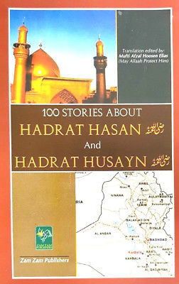 Hundred Stories Of Hadhrat Hasan and Hadhrat Husayn