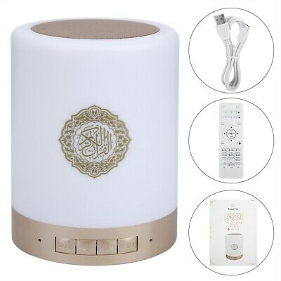 Quran LED Touch lamp