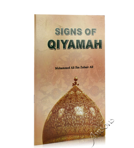 Signs Of Qiyamah