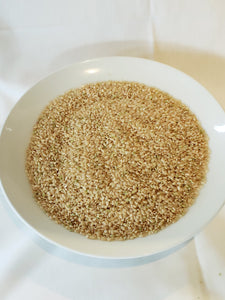 Rice, Brown, Organic (2lb)