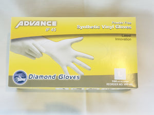 Gloves, Large, Powder Free Nitrile (100 Per Box)