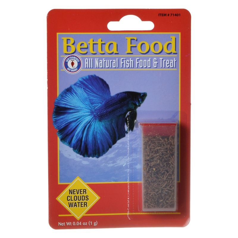 SF Bay Brands Freeze Dried Blood Worms - 0.04 oz