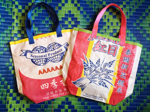 recycled rice sack shopper