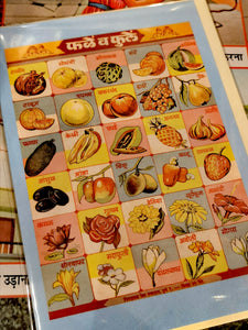Indian school poster greetings cards