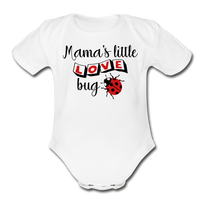 Organic Short Sleeve Baby Bodysuit - white
