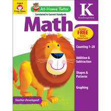 Load image into Gallery viewer, HOME TUTOR MATH GR K COUNTING 1-10