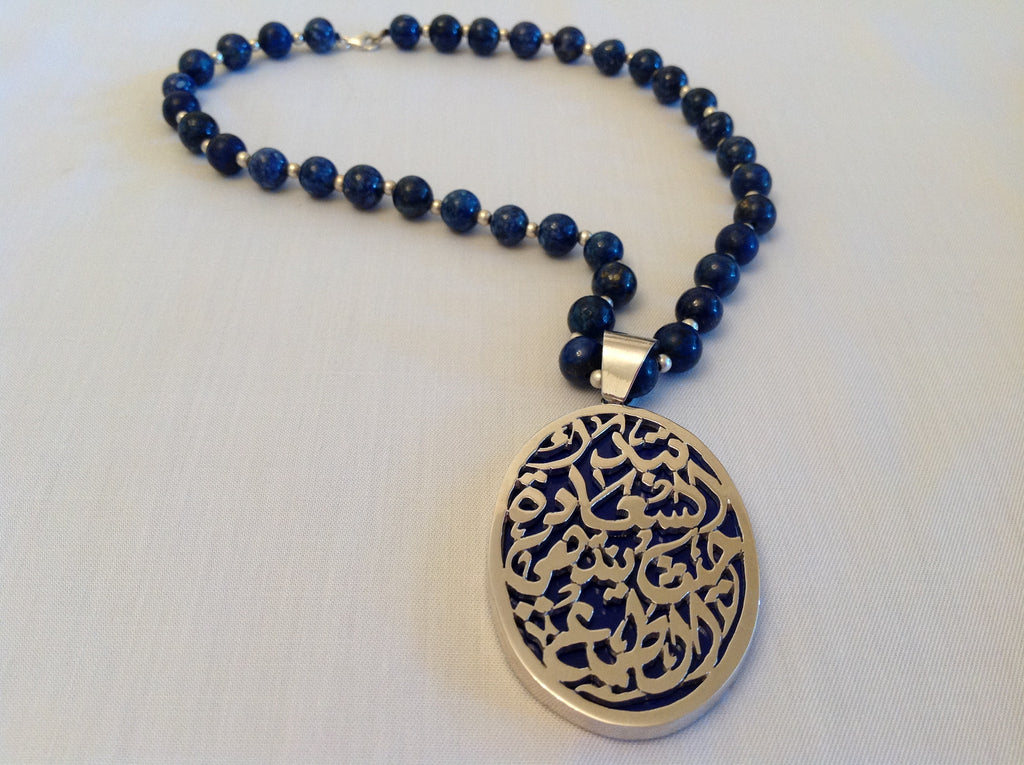 solid silver pendant with lapis lazuli
