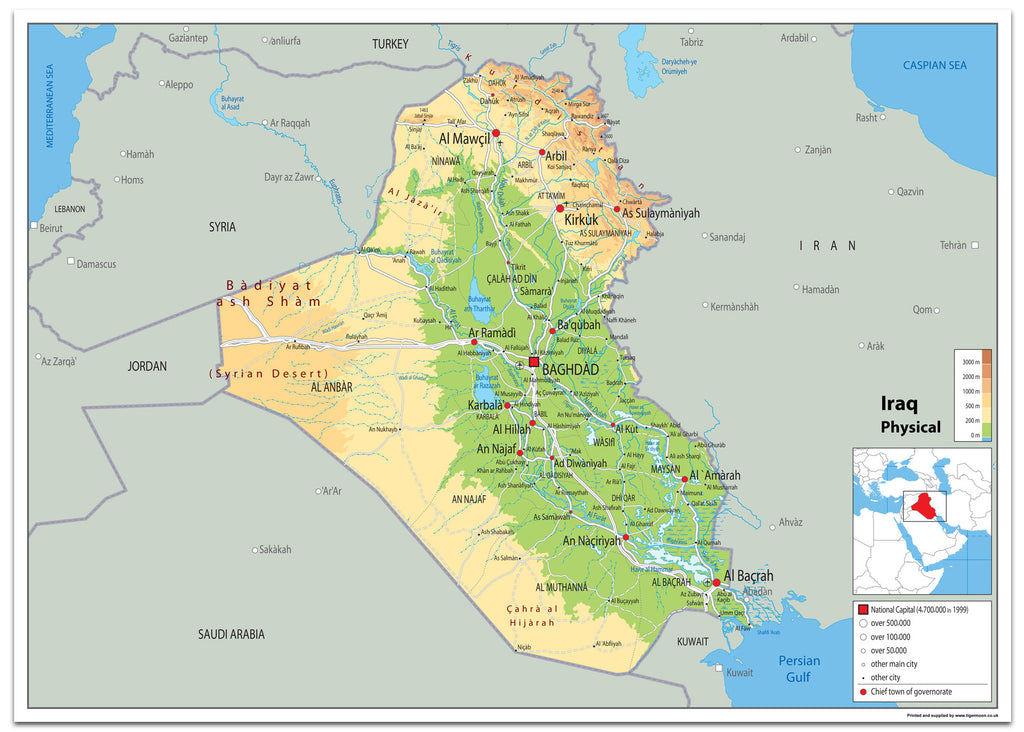 Paper Laminated Syria Physical Map A0 Size 84.1 x 118.9 cm