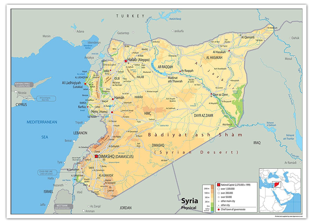Syria Physical Map Tiger Moon