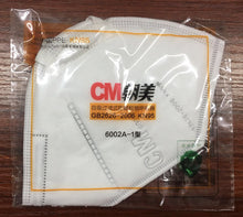 Load image into Gallery viewer, CM Brand (ChaoMei - 3M Chinese Equivalent) KN95 Respirator Mask - Individually Wrapped