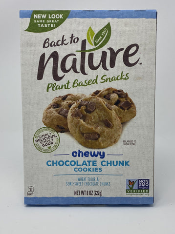 Back to Nature Cookies, Non-GMO Chewy Chocolate Chunk, 8 Ounce