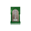 AZAL ISLAMIC AZAN LED CLOCK AC 96