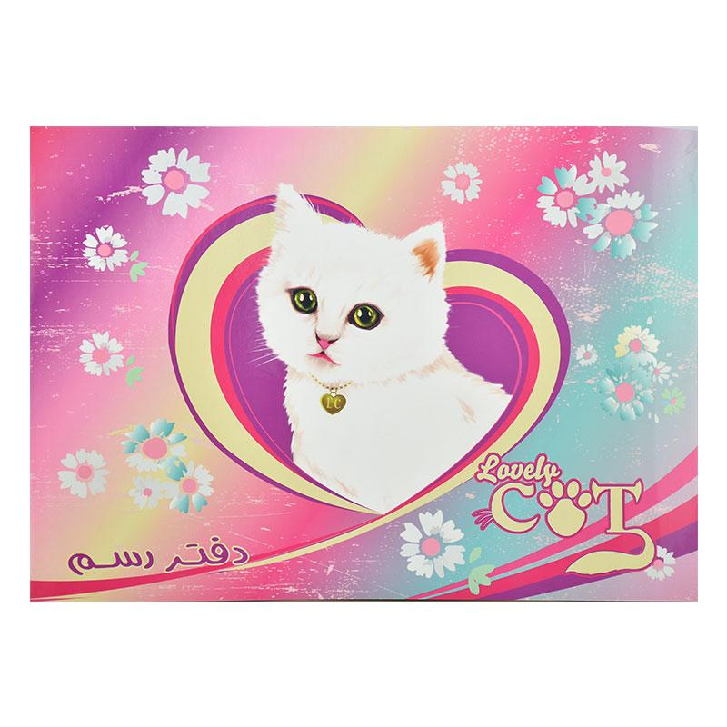 Drawing Book A3 20Sheet Lovely Cat