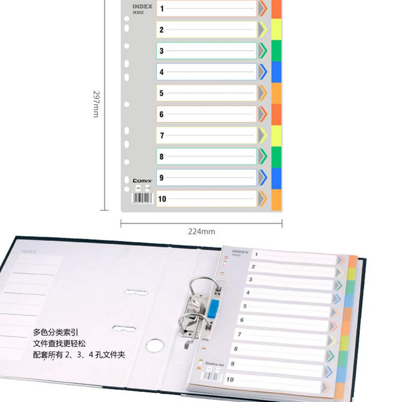 File Divider Pp 10 Part